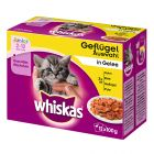 Whiskas Junior w saszetkach, 12 x 100 g