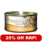 6 x 70g Applaws Wet Cat Food - 25% Off RRP!*