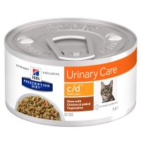 Hill's Prescription Diet c/d Multicare Urinary Care Spezzatino per gatti