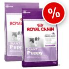Royal Canin Giant Puppy - Ecocnomy Pack: 2 x 15 kg