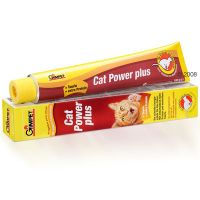 Gimpet Cat Power Plus Katzenpaste
